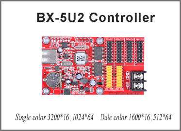 China 64*1024 pixel Onbon LED control card BX-5U2 single/dual color control card with USB port for outdoor led panel distributor