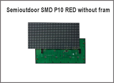 China SMD P10 LED panel red modules without fram on back 320*160mm 32*16pixels 5V for advertising message factory