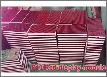China 5V P10 advertisement signage led display screen semioutdoor 320*160 distributor