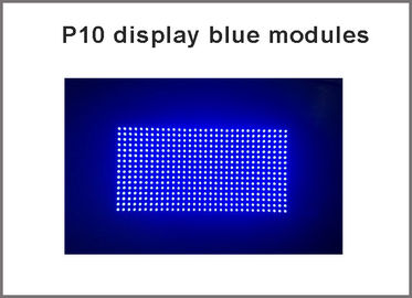 China P10 led display board semi-outdoor single $ Single P10 blue plate light distributor