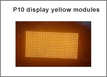 China P10 pixel modules semi-outdoor led module yellow monochrom color module 320MM * 160MM 32 * 16 red led panel distributor