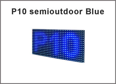 China 3Semioutdoor LED P10 display module,Single color blue LED display Scrolling message distributor