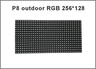 China P8 RGB LED Displays Outdoor SMD Full Color Module programmable advertising signs distributor