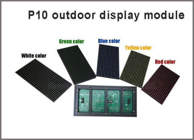 High quality outdoor P10 digital modules light 1/4scan 5V LED display panel light