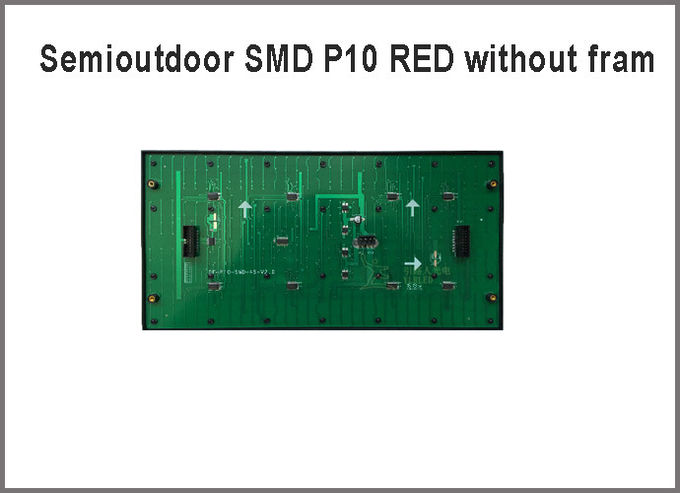 SMD P10 LED panel red modules without fram on back 320*160mm 32*16pixels 5V for advertising message