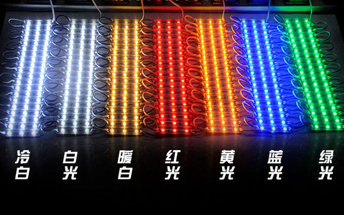 All color led modules